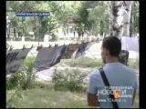 В Новокузнецке прошла Сушка Фотографий