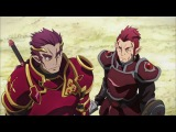 Мастер меча онлайн - 20 серия
